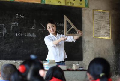 教育部:中小学幼儿园招聘教师超70万人 乡村教师半数为本科以上学历