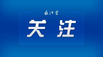 湖北省市场监管局12315指挥中心 发布国庆中秋消费提示
