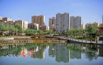央视快评 | 努力建设新时代中国特色社会主义新疆