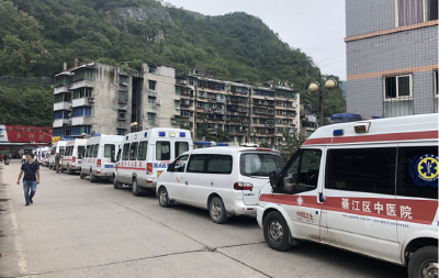 重庆一煤矿一氧化碳超限事故被困人员搜救完毕 16人已无生命体征