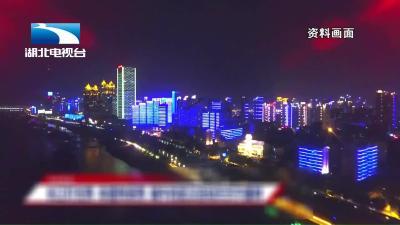 假期好去处!武汉2020国庆中秋游玩攻略来啦
