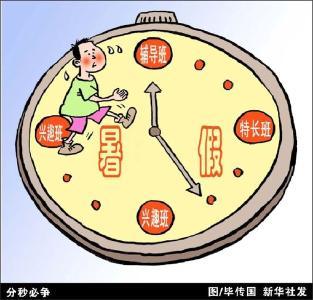 """1小时1000元""""画大饼"""",天价""""一对一辅导""""乱象丛生"""