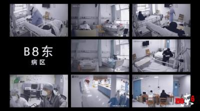 """《B8东病区》9月15日湖北卫视播出  """"无干扰 零距离 2160小时战疫全记录"""""""