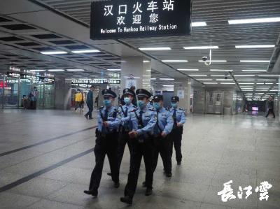 """国庆中秋""""双节""""安保,武汉轨道公安准备好了!"""