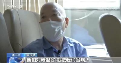 为这件事,72岁武汉爷爷跨越1800公里