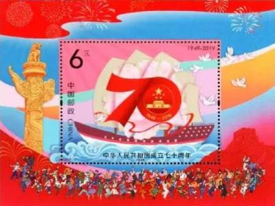 世界首枚芯片邮票面世!通过手机APP可读取内容,怎么做到的?