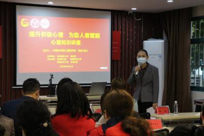 武汉一街道举办疫后心理健康知识讲座