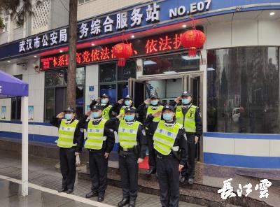中南路警务站: 抗击疫情 打造群众的安心站