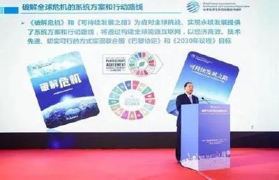 中国积极应对气候变化获国际认可