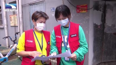 社工巡查发现异常举动  武昌警方查获10多公斤毒品