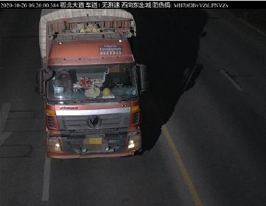 河南司机肇事逃逸致人死亡 广水交警执车标碎片锁定嫌犯