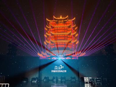 定了!武汉成为天猫双11首发启动城市