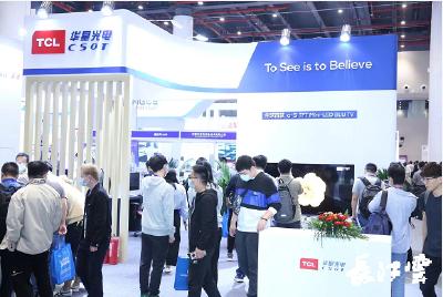 大咖云集 2020国际显示技术大会在汉举行