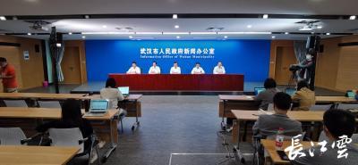 武汉市常态化疫情防控情况通报:抽检全部阴性!
