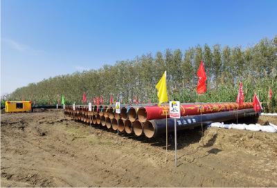 年产能增加250万吨 湖北最大民营炼油企业首条输油管道项目开工