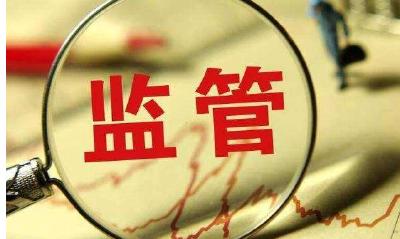 """网购投诉量年增长超100%  省市场监管局发布""""双11""""电商促销活动意见七条"""