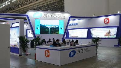 有味生活3D商城体验式购物成武汉电博会新亮点