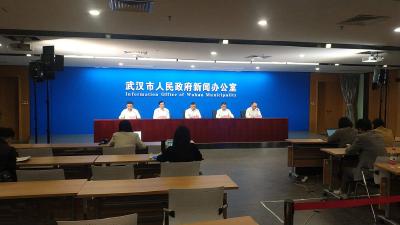 武汉市召开常态化疫情防控新闻发布会