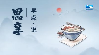 【思享·早点说】@湖北人 来自蒙古国的礼物,你期待吗?