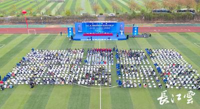 2020年一带一路暨金砖技创大赛在武汉举行