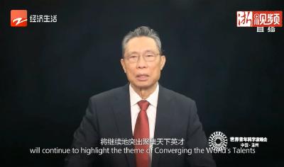 钟南山:国庆长假接待6亿游客,证明疫情控制得很好