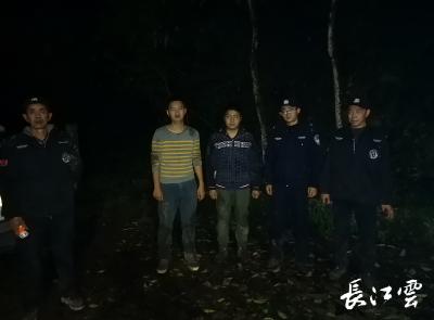 两驴友深夜被困利川密林6小时 利川警民合力搜山救人