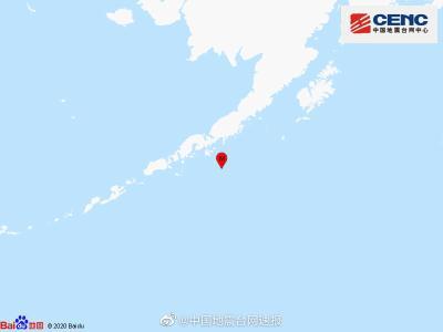 美国阿拉斯加州以南海域发生7.5级地震