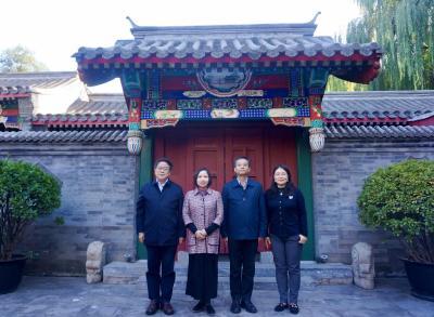 程浩副局长拜会世界知识产权组织(WIPO)中国办事处刘华主任