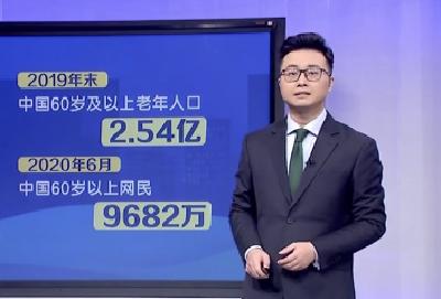 长江评论·本周 数字化背后的治理温度