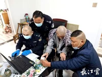"""""""窗口""""服务零距离 民警上门为身患多种疾病卧床在家的75岁老人办理身份证"""