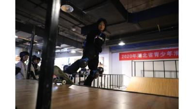 助力滑板运动大步迈进!首届湖北省青少年滑板锦标赛开赛