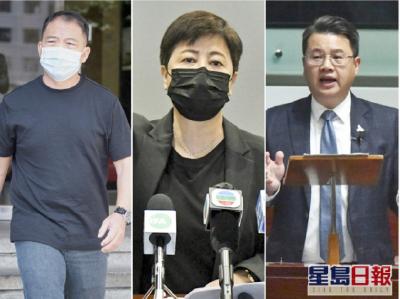 今晨,多名香港立法会反对派议员被捕!