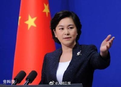 华春莹:中方决定对在涉港问题上表现恶劣的四人实施制裁