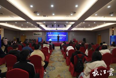 武汉8个科技成果转化项目现场签约,签约金额达2116万元