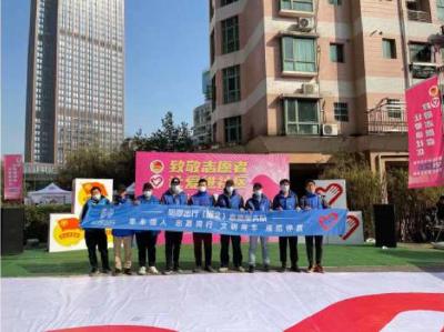 """致敬志愿者·让爱进社区——湖北省青年志愿者""""12·5""""国际志愿者日社区示范活动在汉举行"""