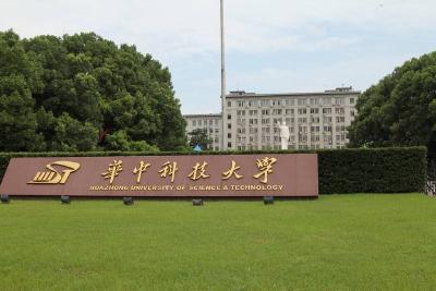 华中科技大学:抗疫中投入力量最多高校  抗疫精神成思政课最生动教材