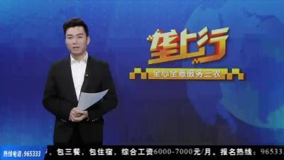 助力汉红同城加速度 武汉恒大开通业主专属巴士