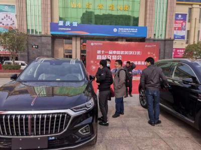 汉交会上2020秋冬新车车展掀起市民购车热潮