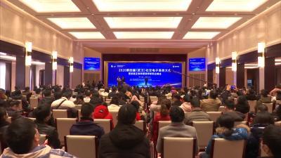 新职业新机遇!首届互联网营销师新职业峰会在汉开幕