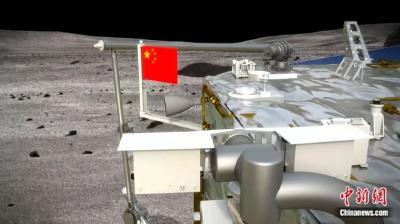 月面48小时,嫦娥五号都做了些啥?