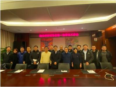 湖北省将成立冰雪协会 筹备工作稳步推进
