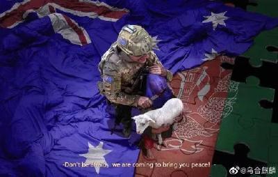 澳军残杀平民却让中国道歉?