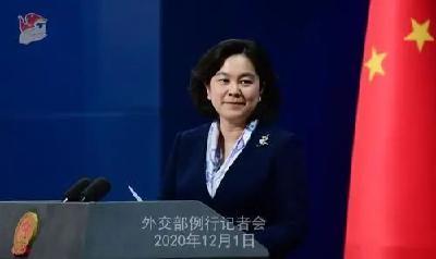 """北约改革报告渲染""""中国挑战"""""""