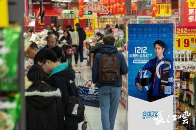 """实力""""宠粉""""!武汉34大餐饮品牌双12齐聚饿了么 打造围绕消费者的""""新生活圈"""""""