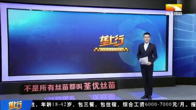 5年657万亩 咸宁农业特色产业蓬勃发展