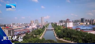 2020年仙桃多项主要经济指标增速居全省第一