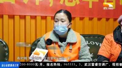 武汉新增百余个暖心驿站 请环卫工人喝水充电歇歇脚