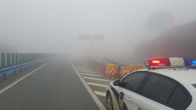 出行提醒 |  湖北大部起雾 多条高速公路临时关闭