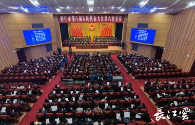 """潜江新目标:打造""""一城两区三基地"""",2021年主要经济指标重返两位数增长!"""