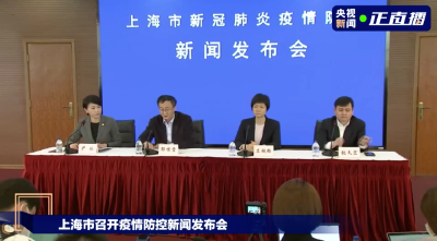 上海一地升级为中风险!两家医院部分院区门诊停诊